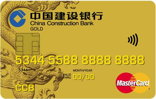 建行信用卡怎么样_中国建设银行龙卡通信用卡使用说明-建设银行龙卡通是什么样的 ...