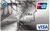 龍卡全球支付卡